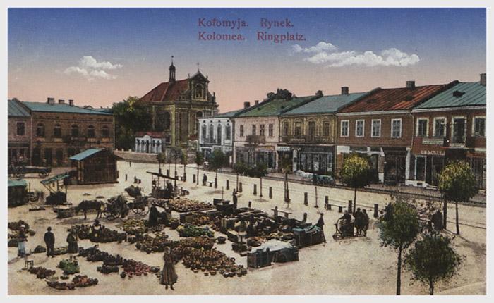 Kolomyia 1818 year – the homeowners list